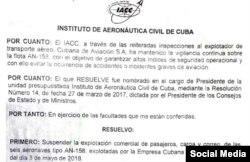 Copia de la resolución del presidente del IACC ordenando cesar la explotación de los aviones An-158 de Cubana