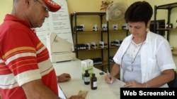 Farmacia en Cuba
