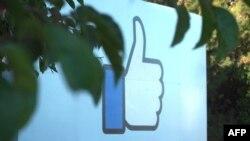 Icono de me gusta de Facebook