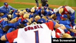 Equipo puertorriqueño de béisbol en el IV Clásico Mundial.