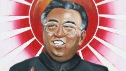 """Corea del Norte, el """"Reino eremita"""" de la """"dinastía"""" Kim"""