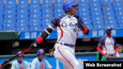 Cuba cayó ante Estados Unidos en el Panamericano juvenil de béisbol.