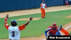 Reporta Cuba. Béisbol Villa Clara. Foto: Cubacu.
