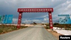 Aeropuerto chino construido por Union Development Group en Botum Sakor. REUTERS/Samrang Pring