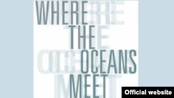"Cartel de ""Where de Oceans Meet""."