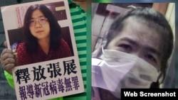 Activista pro democracia sostiene pancarta con la imagen de la periodista Zhang Zhan