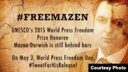 Premio UNESCO Guillermo Cano a Mazen Darwish