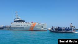 Armada de Ecuador