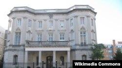 La Misión Consular de Cuba en Washington