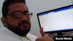 Dr. Alexander Jesús Figueredo Izaguirre. (Facebook)