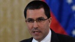 """Arreaza: """"Cuba ha desarrollado un robusto sistema de garantía de desarrollo humano dentro de sus fronteras"""""""
