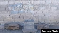Lugar donde una vez estuvo un busto de Martí en la ciudad de Guantánamo y fue abandonado por el régimen. (Foto de Yanier Joubert Cisneros)