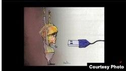 Una de las caricaturas presentadas por Garrincha en el evento.