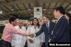 Rusia fue la invitada de honor a la feria Cubaindustria 2016.