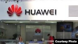 Huawei, con oficinas en once ciudades de EE.UU., habría implementado la banda ancha en Cuba.