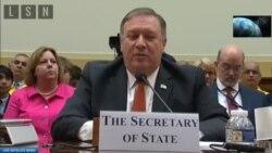 Declaraciones de Mike Pompeo sobre Cuba