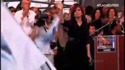Cristina Fernández de Kirchner hospitalizada de nuevo