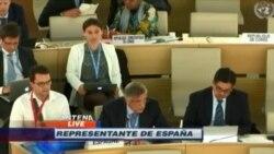 Examen Periódico Universal: Naciones Unidas insisten a Cuba en respeto a DDHH