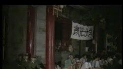 Primeros arrestos en la Plaza de Tiananmen, Pekín, mayo 31 de 1989