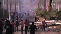Vicepresidente de EEUU fustiga violencia del régimen de Nicaragua