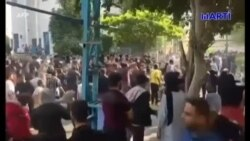 EEUU pide a Irán no reprimir a manifestantes