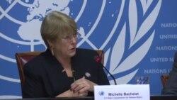 Michelle Bachelet, Alta Comisionada para la ONU