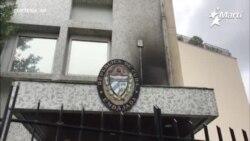 Info Martí   Autoridades francesas investigan un ataque con bomba incendiaria a la embajada de Cuba