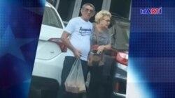 Ex oficial del Minint en Cuba habría comparecido ante una corte en Miami